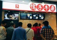 哈爾濱今天去哪吃:儒子牛雜——超好吃的牛雜店