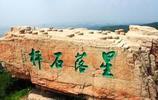 棋盤山 棋盤山國際風景是瀋陽最大的自然風景區,值得去好好觀賞