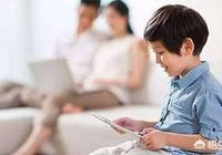有些家長為了讓孩子學習,完全不讓孩子玩手機和看電視,對此你怎麼看?