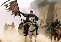 此將軍大獲全勝歸來,半路聽說皇帝死了,立刻殺回朝中建國稱帝!