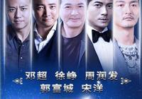 張藝興獲得人生中第一座表演獎盃,黃渤孫紅雷都曾是其領路人
