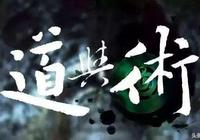 """王興:從""""術""""到""""道"""""""