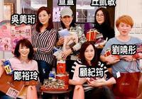 """TVB""""鎮臺之寶""""晒閨蜜照 47歲仙氣華姐實力搶鏡獲網民激贊"""