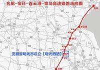 明光西站擬定三年後建成通車!