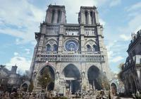 《刺客信條》工作室為巴黎聖母院修繕捐款50萬歐元並免費開放遊戲