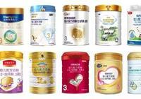12款乳鐵蛋白奶粉深度評測,價格差不多,含量差太多,哪款最划算