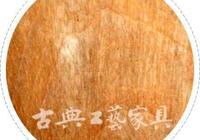 那些收藏故事丨中國古典傢俱