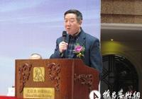 鄭欣淼在聯合國教科文民間藝術國際組織為崔自默頒獎儀式上的講話