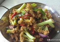 """想吃""""幹鍋花菜""""不用去飯店了,按照這個方法做,比飯店的還好吃"""