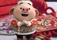2019經典新年祝福語,豬年拜年祝福語,句句經典,值得收藏!