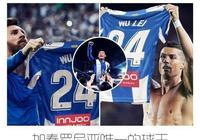 現在一些媒體都在說武磊把西班牙人帶進歐聯杯,如果下賽季引進強援棄掉武磊會不會進不了?