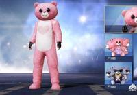 """如何看待《和平精英》免費獲得""""粉熊套裝""""方法?光子公佈了一種神祕方法,你怎麼看?"""
