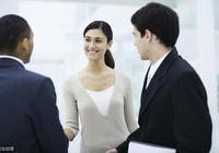 職場禮儀,職場新人職場禮儀與技巧(建議收藏)