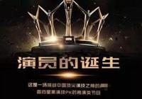 """《我就是演員》章子怡成為最大贏家,網友稱:""""終於漂白""""!"""