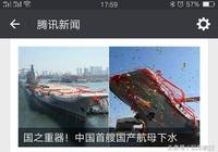 看完中國航母下水,再看牛逼的中國汽車!