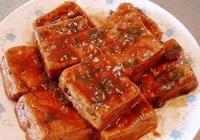 油炸臭豆腐的做法?