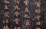 鍾繇小楷《薦季直表》,三種版本,對比奇妙
