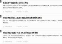 從球迷到上港老闆再到籌備組組長,中國足球新掌門人為什麼是他?