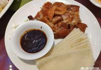 北京烤鴨的卷皮怎麼製作?