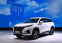 2019上海車展最值得推薦的新車:長城皮卡惹眼,一款不足10萬能買