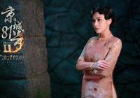 《變形金剛5》上映2周後勁不足,被國產恐怖片反超,《繡春刀2》提檔