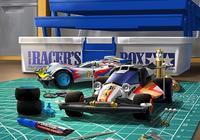 小時候的四驅車來了?萬代南夢宮宣佈推出《迷你四驅車手機遊戲》