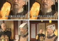 清朝滅亡後,為什麼皇族沒有被趕盡殺絕,全靠這個被稱窩囊廢的人