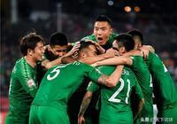 中超:北京國安VS上海申花