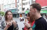 俄羅斯老外來到中國:感覺自己以前都白吃了!俄羅斯只有麵包土豆