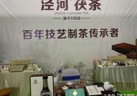 涇河茯茶走進內蒙古
