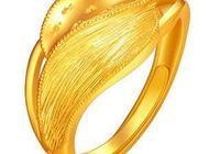 永恆之美——世界黃金文明和黃金文化