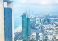 阿布扎比全球市場推出加密貨幣監管框架
