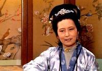 趙姨娘飛揚跋扈,王夫人為何一直容忍?因為她身上有三個特殊之處