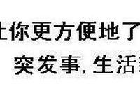 南陽唐河有株千年古樹!需要5個人才能抱合,必須見識一下