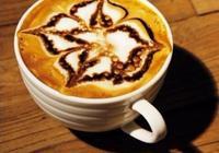 摩卡咖啡的功效與作用-摩卡咖啡和拿鐵咖啡的區別