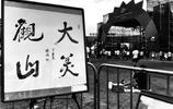 草莓果兒正青春,2017貴陽草莓音樂節