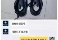 """今日頭條——今日最佳""""笑到劈叉"""""""
