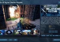 最低在線只有0位玩家!Steam這款大逃殺遊戲宣佈倒閉,免費開放