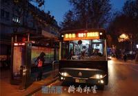 """濟南公交營造泉城""""不夜城"""":180條公交線路延時"""