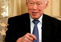 如何評價新加坡前總理李光耀?