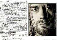 蜜糖與砒霜——記科特·柯本(Kurt Cobain)逝世二十五週年