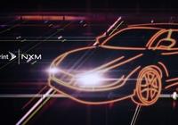 Sprint和NXM實驗室將推出用於車輛監控的區塊鏈平臺