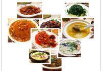 大學同學來蘇州玩,請他們吃頓家常菜,第5道最有名,第7道最特色