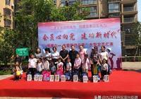 區衛計委、區國土分局聯合濱興街道舉辦關愛留守兒童文藝匯演