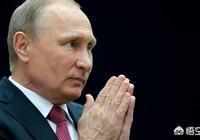 為何說伊朗不但要防備美國,還要警惕背後的俄羅斯,俄羅斯會與美國結盟嗎?