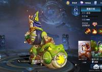 王者榮耀魯班烏龜皮膚上線,對比其他四款,玩家認為該款手感俱佳,你認可嗎?
