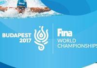 女子50米仰泳決賽 傅園慧摘銀