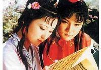 《紅樓夢》作者到底是曹雪芹還是傅山?