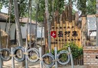 岳雲鵬的村子這樣規劃後,網友:這就是度假村,誰還在城市買房!