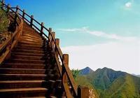 常州之最:原來,常州最高的山峰是這一座,海拔541米!